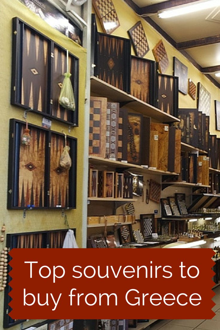 Top souvenirs to buy from your trip to Greece!