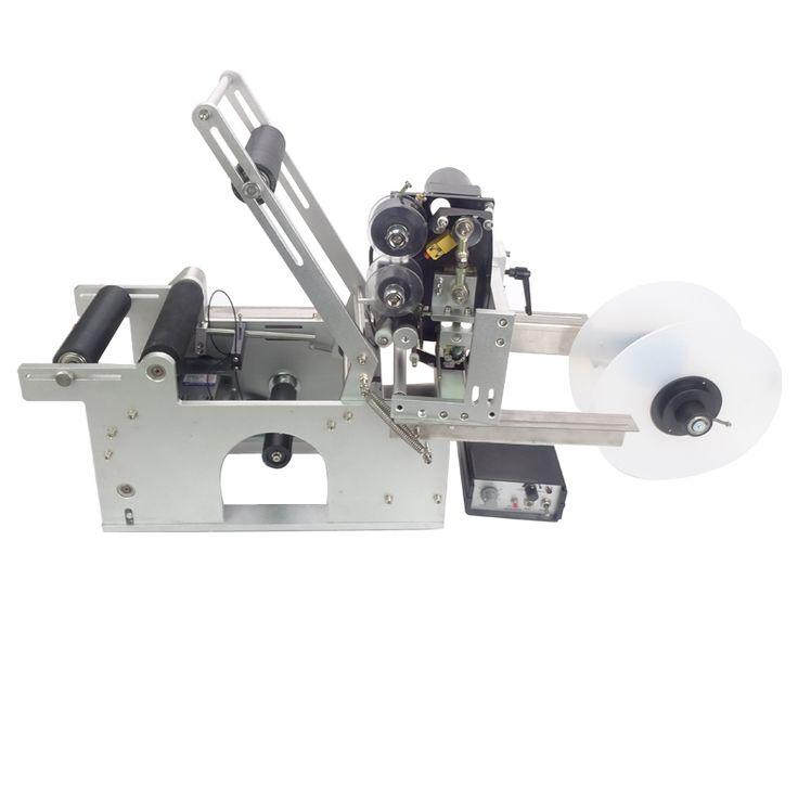 LT-50D Automatic Labeling Machine,drugs bottle,medicine bottle labeling machine with date printer,printing labeling machine#machine