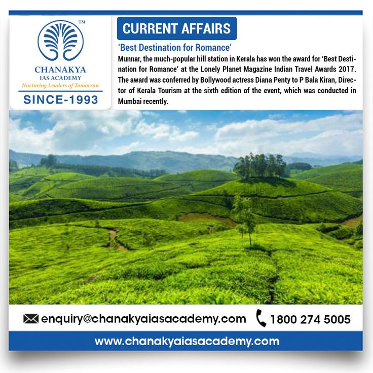 #CurrentAffairs  Best Destination for #Romance'   Munnar, the much-popular #hillstation in #Kerala has won the award for 'Best Destination for Romance' at the Lonely Planet Magazine #IndianTravelAwards 2017. The award was conferred by Bollywood actress Diana Penty to P Bala Kiran, Director of Kerala Tourism at the sixth edition of the event, which was conducted in Mumbai recently.  #UPSCPreparation #CSE2017 #UFCCourse #CurrentUpdates #ChanakyaIASAcademy