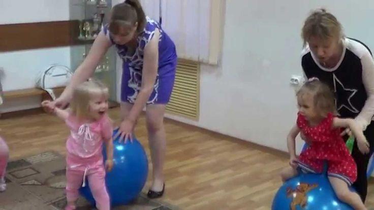 Гимнастика для малышей на мячах (фитболы). Дети от 1 до 3 лет. Лошадка. ...