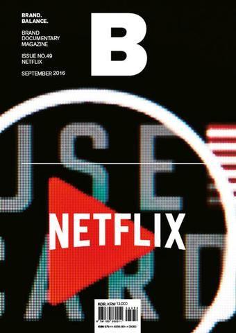 B MAGAZINE #49
