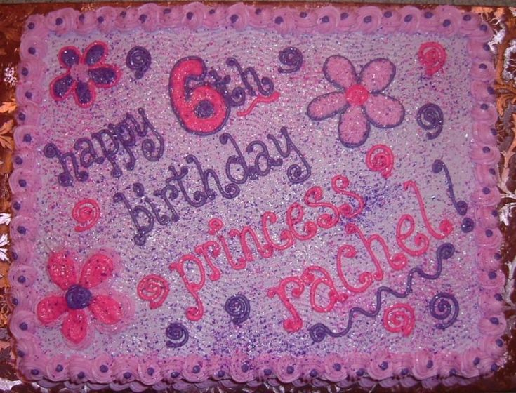 1/2 Sheet Cake With Pink Buttercream Icing. Guess I Went A ...