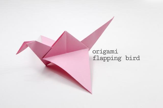Origami Flapping Bird Tutorial: Origami Flapping Bird Instructions