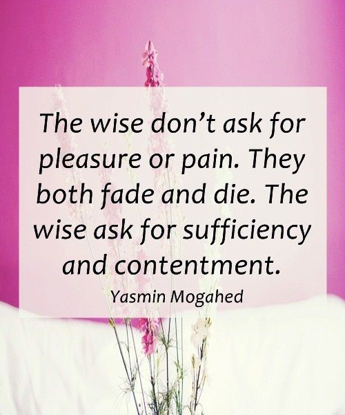 Yasmin Mogahed Quotes For Marriage