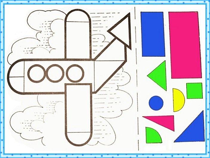 ГЕОМЕТРИЧЕСКАЯ АППЛИКАЦИЯ - Детский сайт ПЧЁЛКА.Растём и развиваемся вместе.