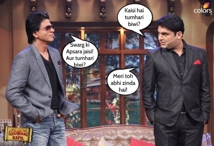 biwi se pareshan behal kapil,Fun with Kapil Sharma India #kapil #kapilsharma #lol #gags #humour #jokes #funny #fun