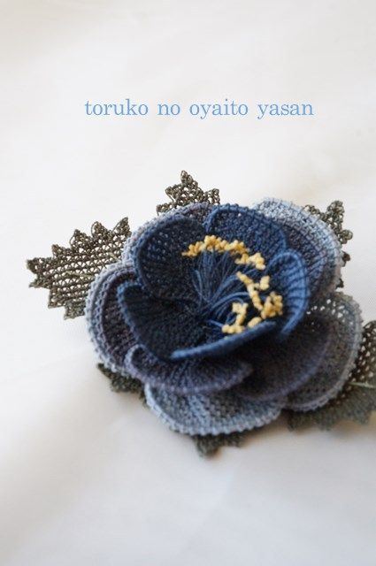 Turkish needle lace (oya)