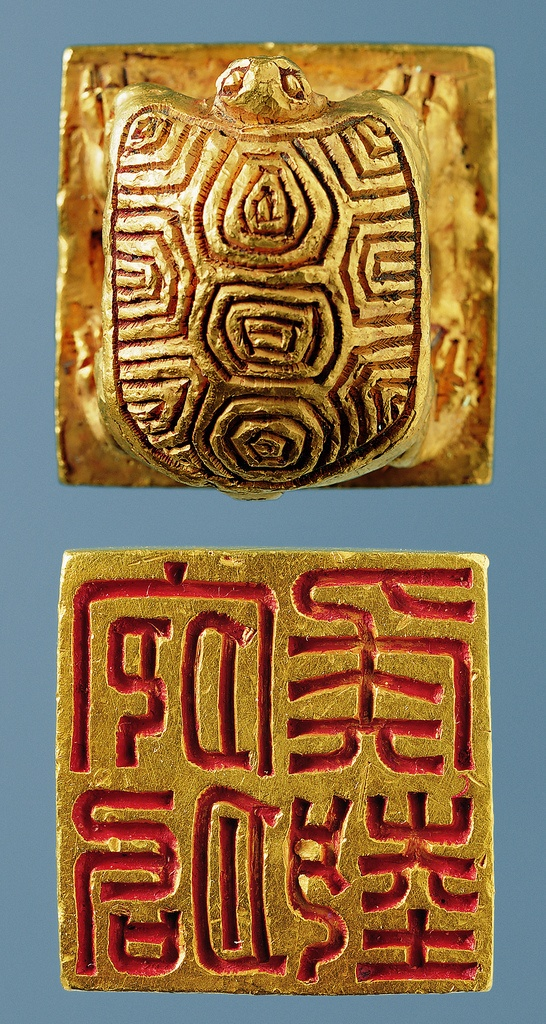 Close-up view of the Gold seal and imprint. Han dynasty