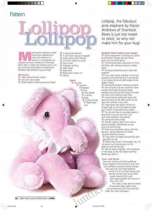 Мягкие игрушки своими руками - шьем слоников, фото, выкройки