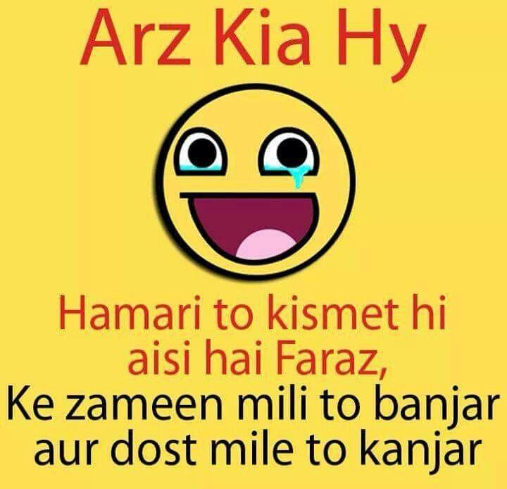 25+ Best Ideas About Funny Hindi Status On Pinterest