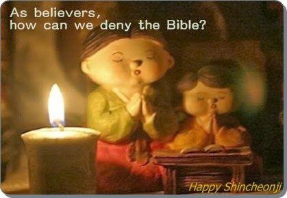 Happy Shincheonji : Shincheonji Man Hee Lee's Quote) As believers, how...