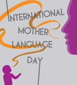 February 21: International Mother Language Day, Introduce a Girl to Engineering Day