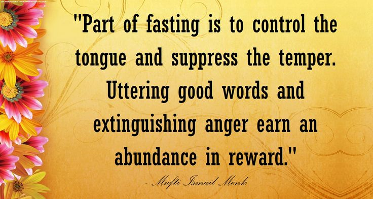quote of Mufti Ismail Menk