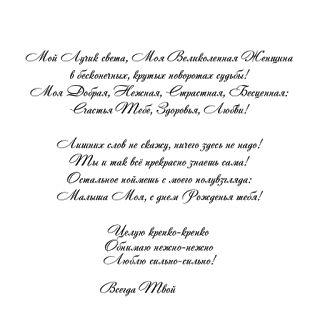 Поздравительные открытки тексты поздравлений