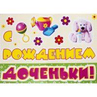 Плакаты на выписку из роддома, плакаты в детскую комнату #оформлениешарами #воздушныешары #впложении #малыш #baby #выписка #счастье #мама #животик #пузожитель #воздушныешары Выписка из роддома