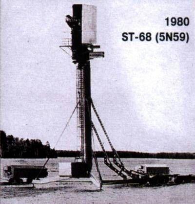Early production ST-68U radar