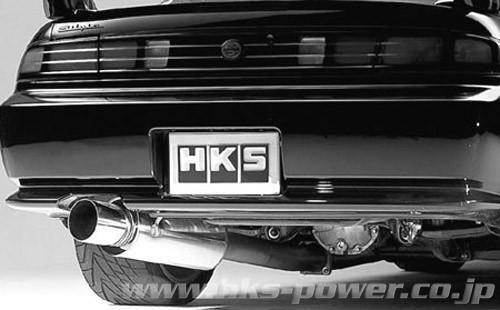 HKS Exhaust/Muffler Hi-Power409 For NISSAN SILVIA S14 31006-AN018  #HKS #S2000 #trd #Honda #wrx #Toyota #Japan #jdm #BNCR33 #performance #Subaru #BNR34 #blackhawkjapan #fujitsubo #ft86club ■ Price: ¥39783 Japanese Yen ■ Worldwide Shipping ■ 30 Days Return Policy ■ 1 Year Warranty on Manufaturing Defects ■ Available on Whatsapp, Line, WeChat at +8180 6742 4950 ■ URL: https://goo.gl/P3WrkE