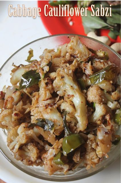 YUMMY TUMMY: Cabbage Cauliflower Sabzi Recipe - Cabbage with Gobi Recipe