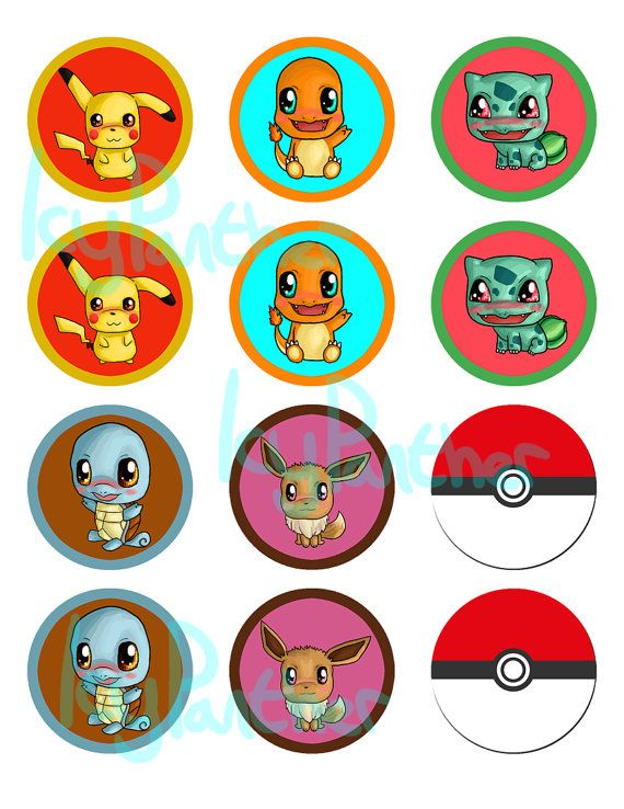 INSTANT DOWNLOAD Pokemon Cupcake Toppers Pikachu by IcyPanther, $3.25 ...