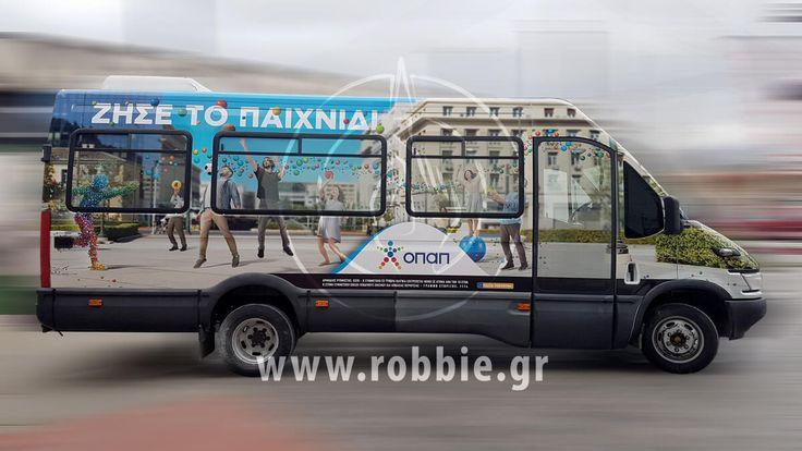 ΟΠΑΠ / Προωθητικά οχήματα // #Ολική_Κάλυψη #Προωθητικά_Οχήματα #Σήμανση_Οχημάτων #Ψηφιακές_Εκτυπώσεις #robbieadv