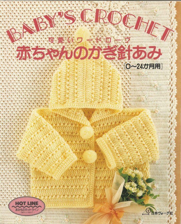 Babys+Crochet+NV5153 - done
