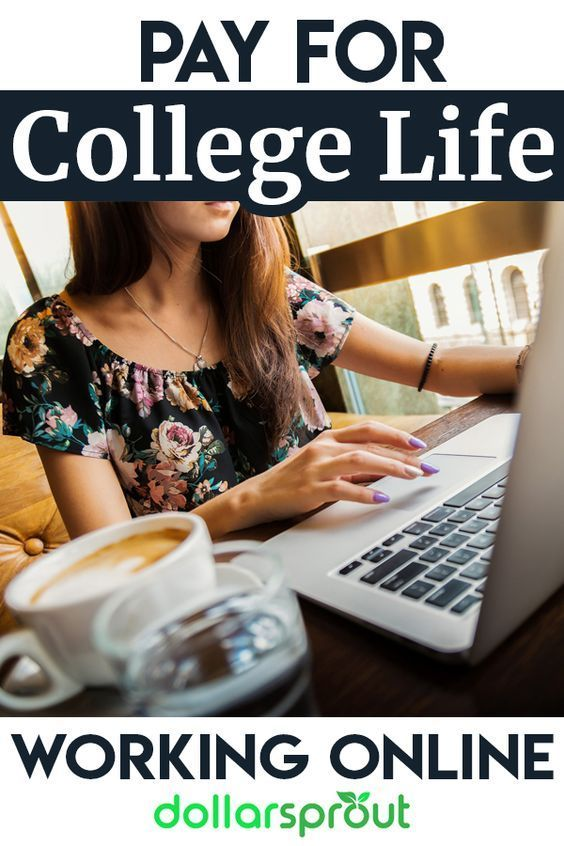 at home jobs for college students