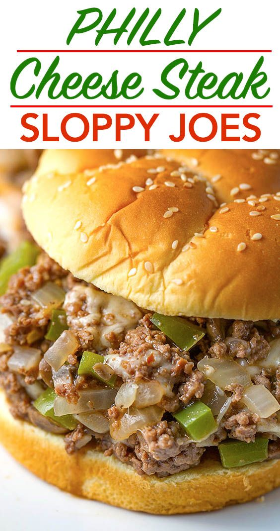 Philly Cheese Steak Sloppy Joes are a classic made simple! Cheesy and delicious!…