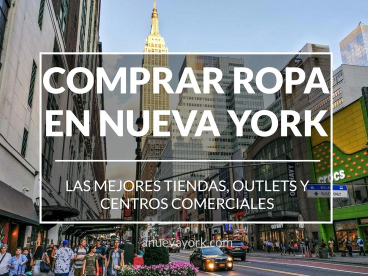 Dónde comprar ropa en Nueva York: cadenas, tiendas, centros comerciales, zonas de compras...