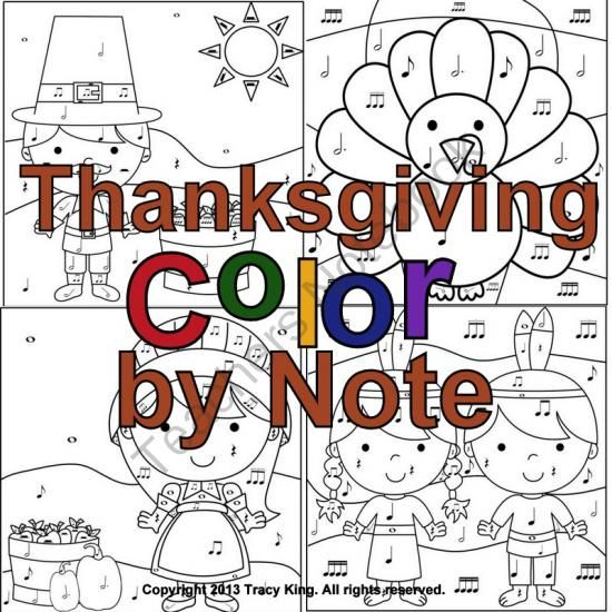 Thanksgiving Color by Note set of 8 Color Sheets for Music Class from The Bulletin Board Lady on TeachersNotebook.com (8 pages)  - We are thankful for music!  Use these Thanksgiving themed color sheets to help students identify or differentiate between notes.