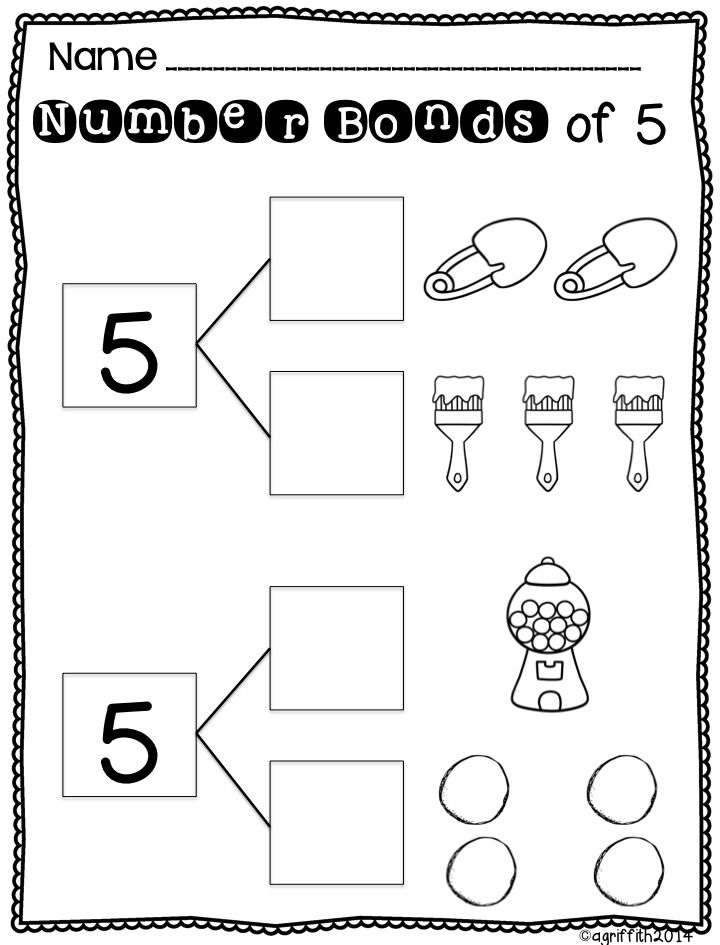 Beginning Number Bonds: Number Bonds Worksheet, Number Bond Worksheet ...