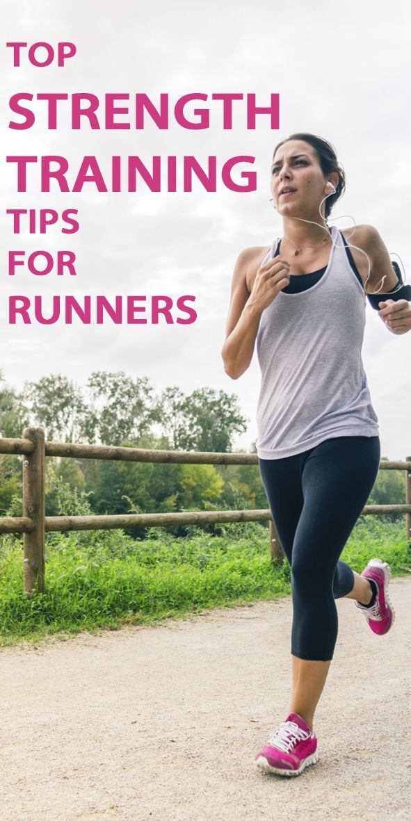 TOP STRENGTH TRAINING TIPS FOR RUNNERS: http://therunningbug.co.uk/training/plans-and-tips/b/weblog/archive/2011/12/01/strength-training-for-runners.aspx?utm_source=Pinterest&utm_medium=Pinterest%20Post&utm_campaign=ad