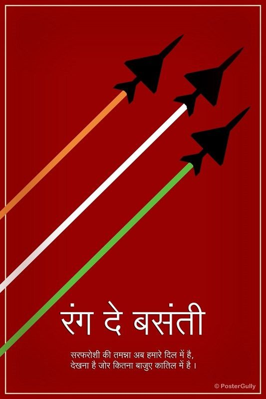Buy Rang De Basanti Minimal Posters, Stickers & Art Prints Online Shopping India | PosterGully