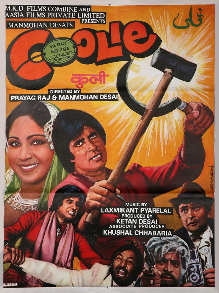"Coolie (1983). This Amitabh Bachchan, Rati Agnihotri, Rishi Kapoor and Kadar Khan starer was directed by Manmohan Desai. Amitabh had a near fatal accident during an action scene in this movie.  This movie was a super hit. Music was by Laxmikant-Pyarelal. Some memorable songs from the movie include: ""Mujhe Peene Ka Shauk Nahi"", ""Jawani Ki Rail Kahin"", ""Lambuji Tinguji"", Humka Ishq Hua"", ""Mubarak Ho Tumko Haj Ka Mahina"" and ""Sari Duniya Ka Bhoj Hum Uthate Hain"""