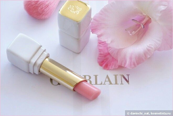 Guerlain morning rose