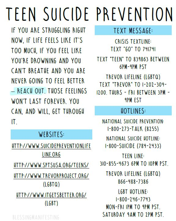 teen suicide prevention printable