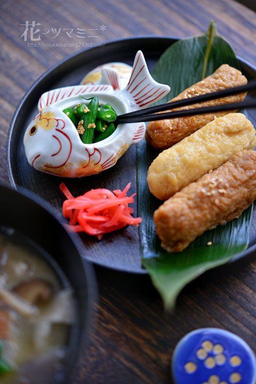 """黒いお稲荷さん - fried tofu sushi """"inari sushi"""""""