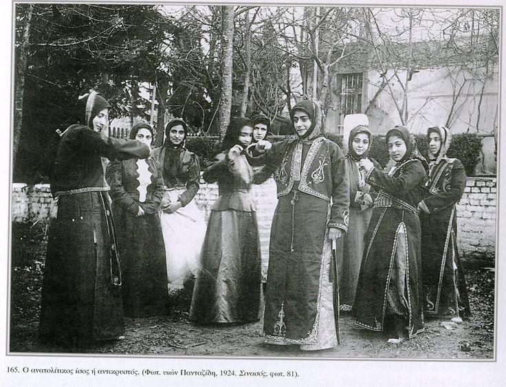 Αντικρυστός ή Ίσος Σινασού Αρχείο υιών Πανταζίδη, 1924 Σινασός.