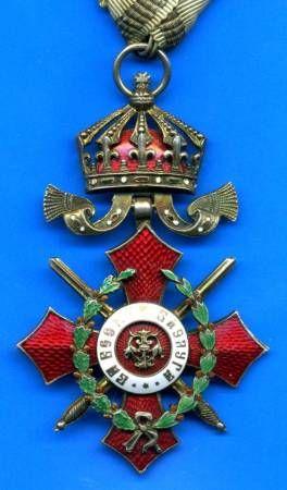 Орден За военные заслуги с мечами венком и короной 5 класс