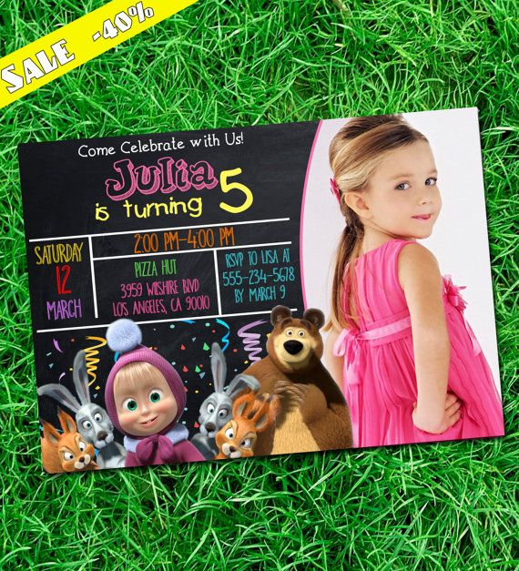 Masha and The Bear Birthday Party Invitation, Printable Masha & Bear Birthday Invitation, Маша и Медведь, Masha i Medved