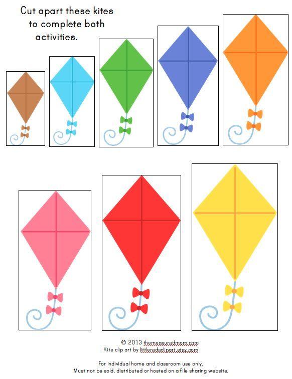 kites for game the measured mom Free file folder game for preschoolers: Kites!