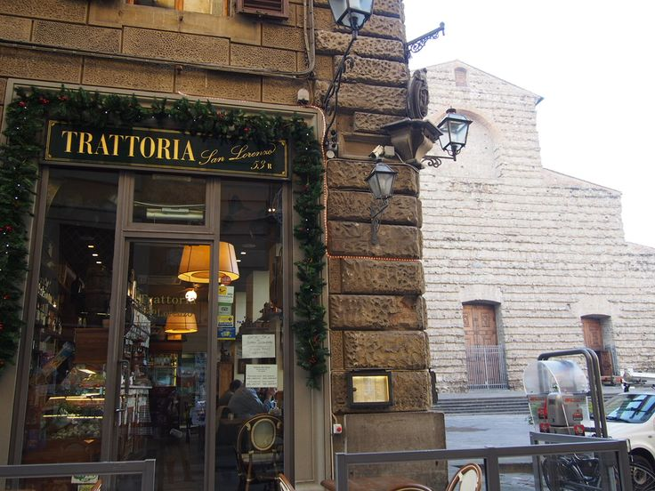 トラットリア サン ロレンツォ
