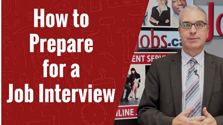 How to Prepare For a Job Interview |  6 Tips for Job Interviews