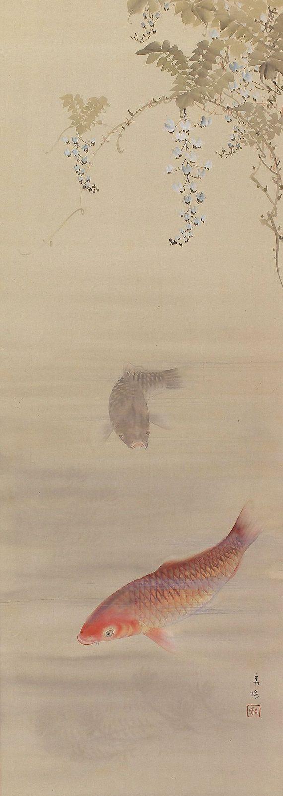 A Pair of Carp Koi Fish. Nakayama Koyo (1717−1780). Japanese hanging scroll kakejiku.
