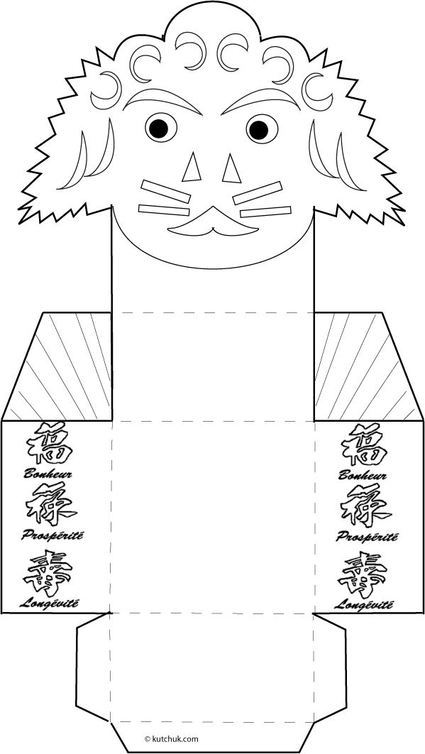 A chinese new year craft tutorial, build chinese zodiac paper boxes instead of lucky money envelopes, dog