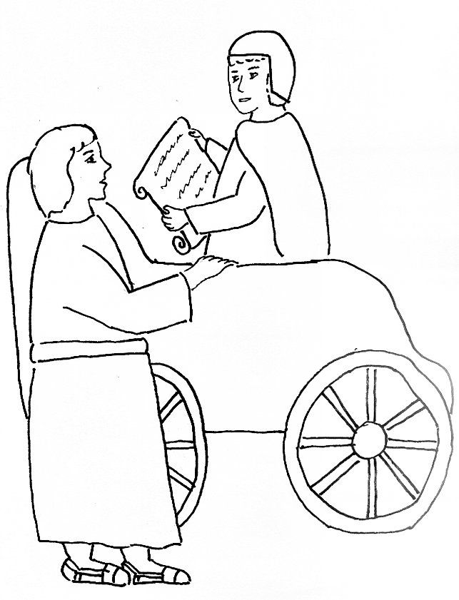 16 best philip and the ethiopian images on pinterest for Ethiopian eunuch coloring page