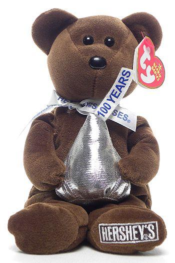Cocoa Bean - Bear - Ty Beanie Babies