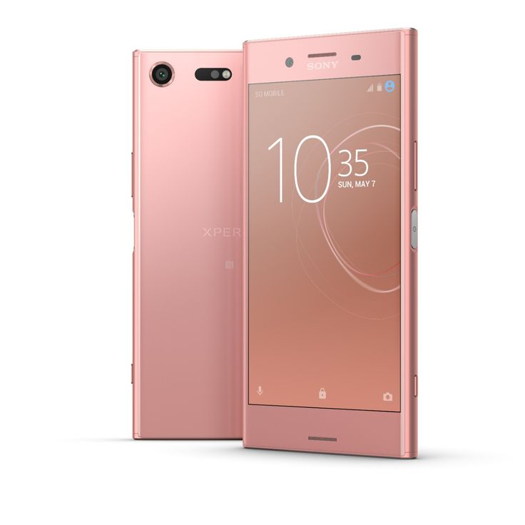 Bronze Pink Sony Xperia XZ Premium Coming To The UK In June #Android #Google #news
