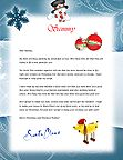 Free Letters from Santa - Free personalized Printable Santa Letters