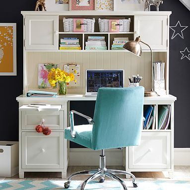 PBTeen Beadboard divider desk with hutch- white