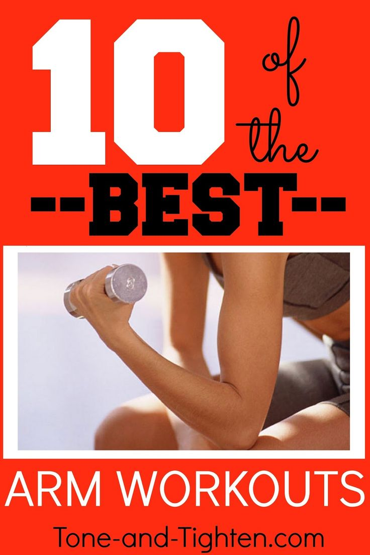 10 of the Best ARM WORKOUTS on YouTube! Tone-and-Tighten.com #fitness #workout